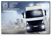 Система спутникового мониторинга в Навоийской области. www.gpsnavoi.uz